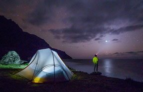 Outdoorküche Camping Club : Outdoor ausrüstung camping equipment online kaufen globetrotter